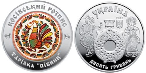 10 гривен 2017 Украина — Косовская роспись (Косівський розпис) — серебро