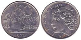 50 сентаво 1978 Бразилия
