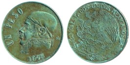 1 песо 1975 Мексика — широкая цифра 5