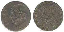 1 песо 1980 Мексика