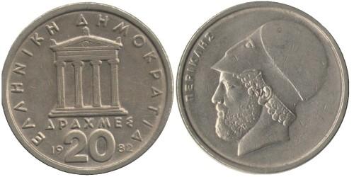 20 драхм 1982 Греция