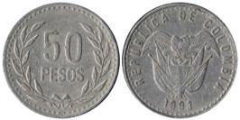 50 песо 1993 Колумбия
