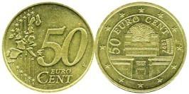 50 евроцентов 2002 Австрия
