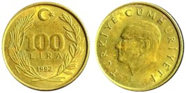 100 лир 1992 Турция