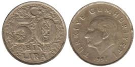 50000 лир 1997 Турция