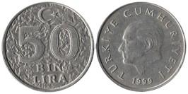 50000 лир 1999 Турция