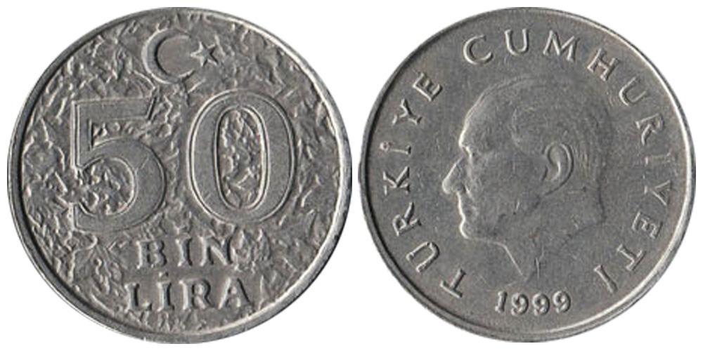 Монета 500 1999 туртсия интернет копейка