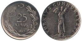 25 курушей 1959 Турция