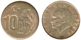10000 лир 1996 Турция