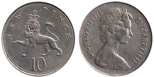 10 новых пенсов 1970 Великобритания