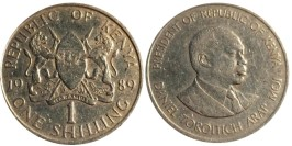 1 шиллинг 1989 Кения