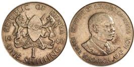 1 шиллинг 1980 Кения