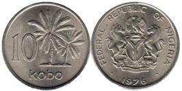 10 кобо 1976 Нигерия