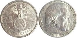 2 рейхсмарки 1938 «А» Германия — серебро №1