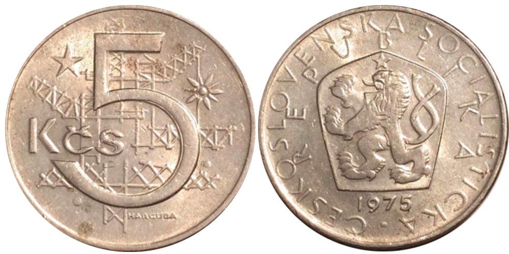 5 крон 1975 Чехословакии
