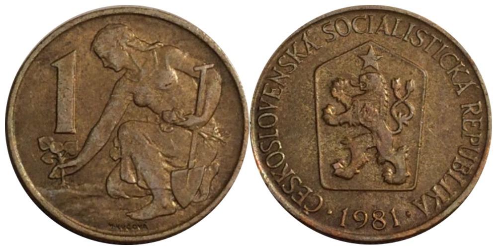 1 крона 1981 Чехословакии