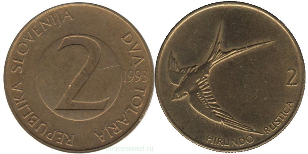 2 толара 1993 Словения