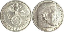 2 рейхсмарки 1939 «J» Германия — серебро