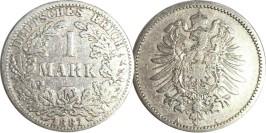 1 марка 1881 «А» Германия — серебро