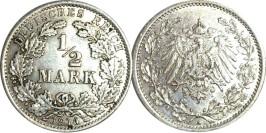 1/2 марки 1914 «A» Германия — серебро