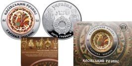 5 гривен 2017 Украина — Косовская роспись (Косівський розпис) в буклете