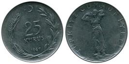 25 курушей 1967 Турция
