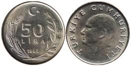 50 лир 1985 Турция