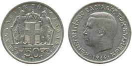 50 лепт 1966 Греция