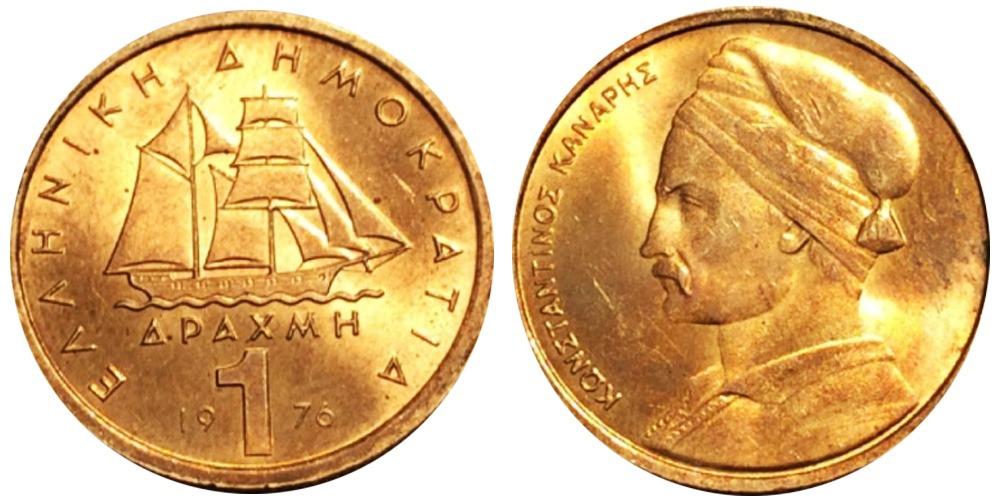 1 драхма 1976 нумизматический аукцион монет спб