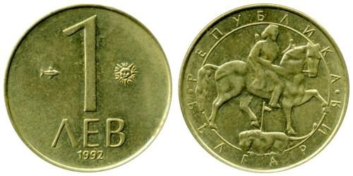 1 лев 1992 Болгария