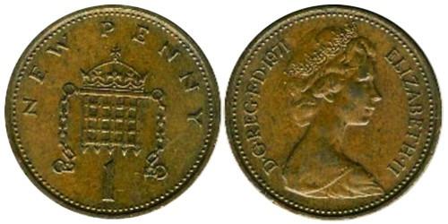 1 новый пенни 1971 Великобритания
