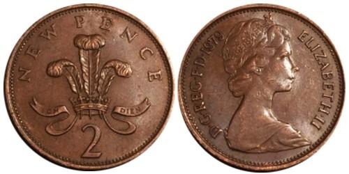 2 новых пенса 1979 Великобритания