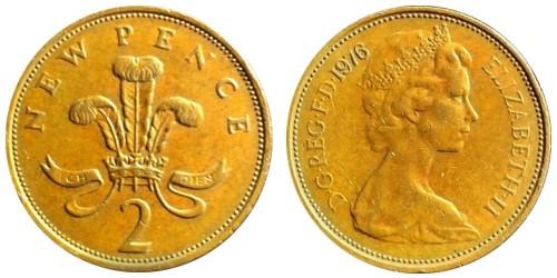 2 новых пенса 1976 Великобритания