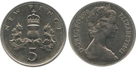 5 новых пенсов 1978 Великобритания