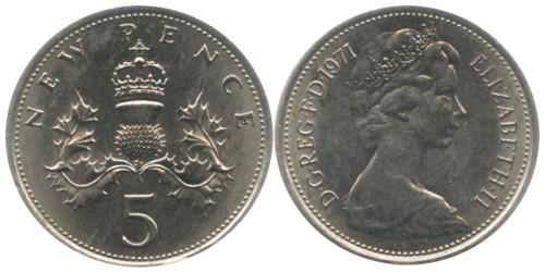 5 новых пенсов 1971 Великобритания