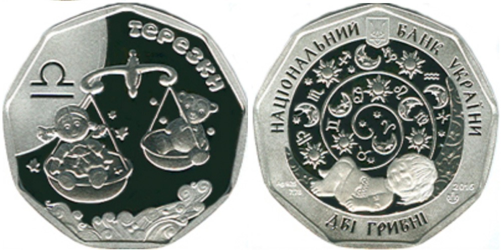 2 гривны 2015 Украина — Вески (Терезки) — серебро