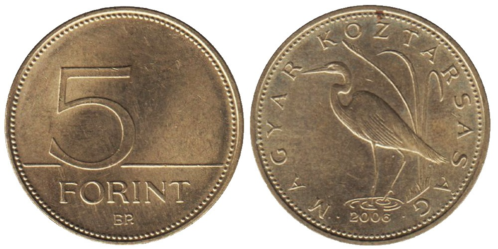 5 форинтов 2006 Венгрия