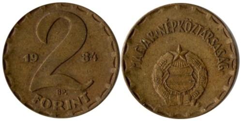 2 форинта 1984 Венгрия