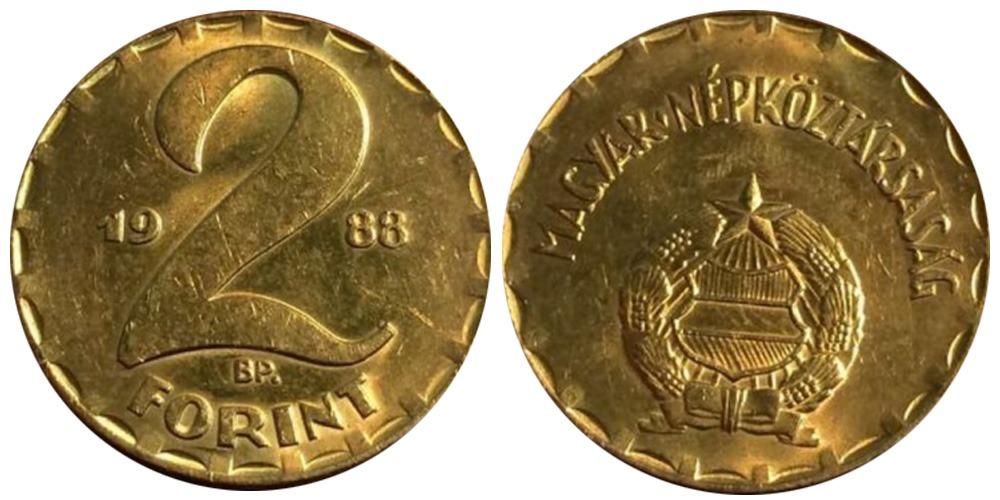 2 форинта 1988 Венгрия