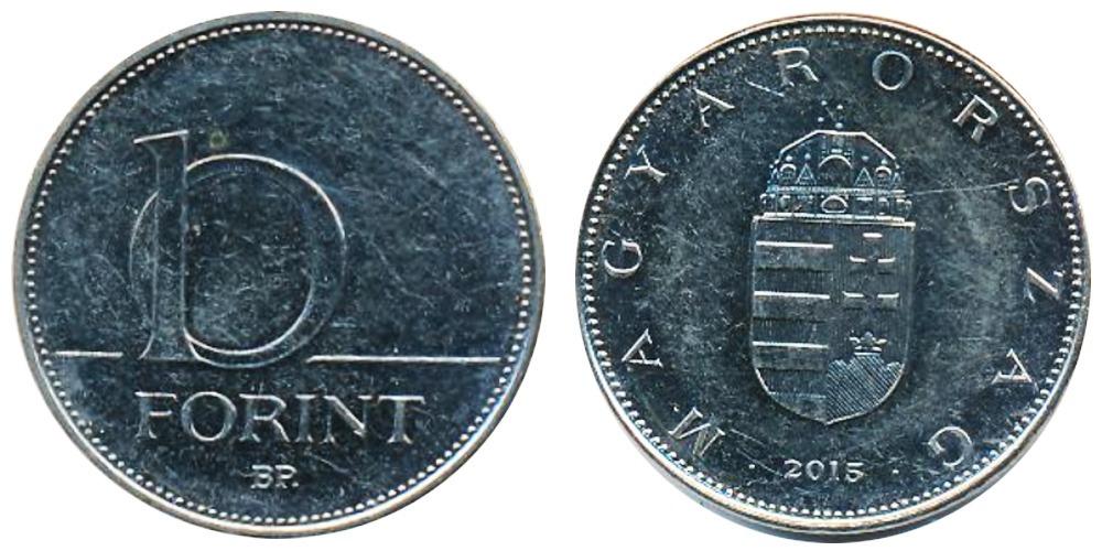 10 форинт 2015 Венгрия