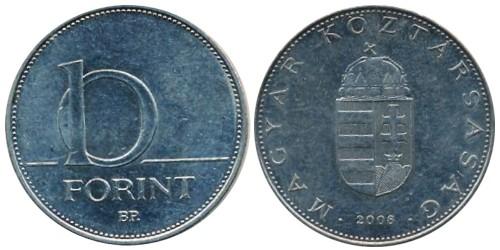 10 форинт 2008 Венгрия
