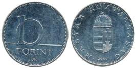 10 форинт 2007 Венгрия