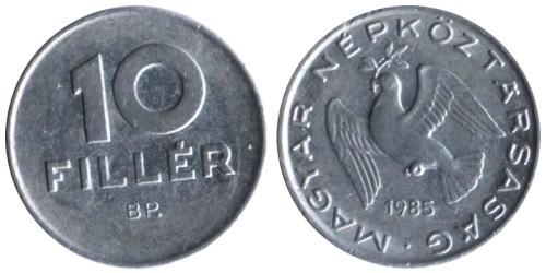 10 филлеров 1985 Венгрия