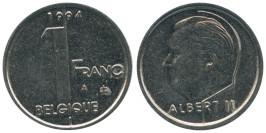 1 франк 1994 Бельгия (FR)