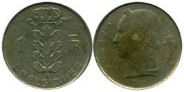 1 франк 1952 Бельгия (FR)