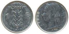1 франк 1980 Бельгия (FR)