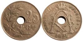 25 сантимов 1921 Бельгия (VL)