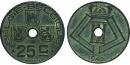 25 сантимов 1943 Бельгия (FR)