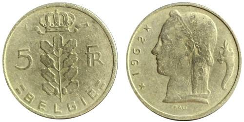 5 франков 1962 Бельгия (VL)