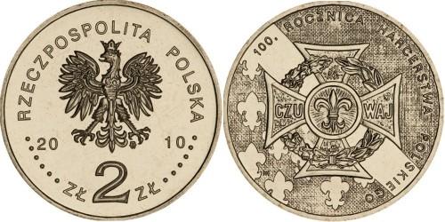 2 злотых 2010 Польша — 100 лет Союзу польских харцеров, скаутское движение